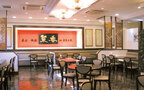 和室で個室が嬉しい! 横浜中華街で子連れランチするなら『菜香新館』