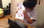 子供がスカイプ英会話を体験!6歳の男の子の場合 (1)