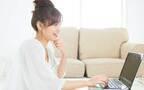 ブログをたくさんの人に読んでもらうための方法