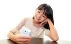 携帯電話・スマートフォン、子供に何歳から持たせる? 持たせる前にすべきこと
