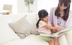 子供に絵本を選ぶ時のポイントと読み聞かせのメリット