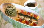 にんじんの葉を使って作る、簡単便利なジェノベーゼ風ソースのレシピ