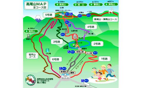 子供とおでかけ! ハイキング感覚で登れる高尾山、登山やトレッキング初心者にもおすすめ