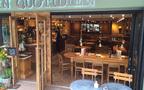 子供と行けるレストラン:ベルギー発のオーガニックベーカリーレストラン「ル・ パン・コティディアン 代官山店」