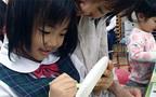 文字・言葉・数への理解を促進! 小学校入学前に基礎学習ができる知育ツール「kids-word(キッズワード)」を体験