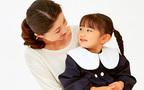 子ども子育て支援新制度ってどんな制度?