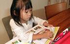 子供がエキサイト スカイプ英会話を3ヵ月体験、その成果は??? 5歳の女の子の場合(3):最終回