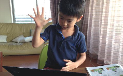子供がエキサイト スカイプ英会話を3ヵ月体験、その成果は??? 6歳の男の子の場合 (3):最終回