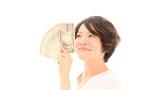 貯蓄術を理解する! プール貯蓄・ストック貯蓄の違いは? (貯まる家計の作り方特集2)