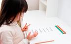 海外で話題の教育法「モンテッソーリ教育」を習慣づけるための、家庭環境作りの3つのポイント