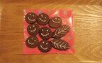 クッキーにメッセージをのせて、アイシングでクッキーをスペシャルカスタマイズ!