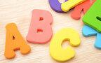 家庭でできる子供の英語教育のポイントを、専門家が講演会で伝授!