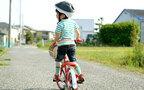 そろそろ替え時? 子供用自転車の選び方