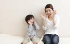 「むすんでひらいて(Open Shut Them)」を英語で歌おう! 家族で楽しむ英語教育