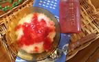 水あめとイチゴで作る、からだに優しい絶品「かき氷シロップ」