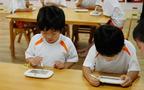 幼児期からの最新学習法を潜入取材 文字・言葉・数が学習できる知育ツール「kids-word(キッズワード)」とは