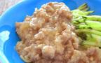 甘さのコクはコンデンスミルクで! 甜麺醤を使わないジャージャー麺