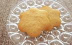 クリスマスだけじゃない! 1年中食べたいジンジャークッキー