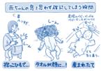 「新生児は何かと心配」 栗生ゑゐこの赤ちゃんカルタVol.2