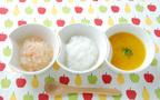 簡単! ラクチン! 離乳食の時短アイデア&レシピ
