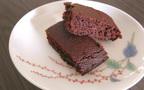 アレルギーがある子も安心! 簡単でおいしいマクロビチョコレートブラウニー