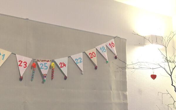 インテリアとして人気のガーランド。折り紙でも簡単に作ることができます