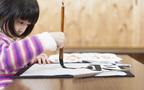 世界の子どもはどんなことを習っている? 世界の習い事事情