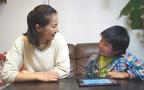 どうしたら自分で勉強する子になるの?  Z会の最新タブレット学習を体験レポート