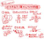 「赤ちゃんの背中のセンサー問題」 栗生ゑゐこの赤ちゃんカルタVol.14