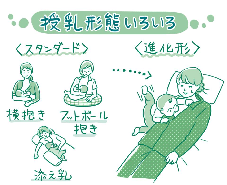 栗生ゑゐこの赤ちゃんカルタ 第17回