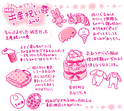 「赤ちゃんの積み木の使い方」 栗生ゑゐこの赤ちゃんカルタVol.18