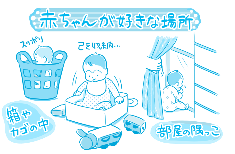 栗生ゑゐこの赤ちゃんかるた