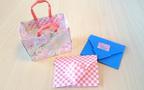 折り紙で贈り物に簡単一工夫!お手紙の封筒やおままごとにも