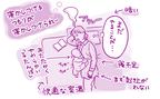 「夜中にふと目が覚めると…」 栗生ゑゐこの赤ちゃんカルタVol.24