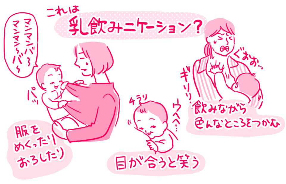 栗生ゑゐこの赤ちゃんカルタ 第25回