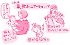 「胎内記憶よりも先に、赤ちゃんに聞いてみたいこと」 栗生ゑゐこの赤ちゃんカルタVol.25