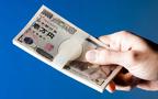 どうすればお金が貯まるの? お金のソムリエが教える、お金が増える25の選択とは