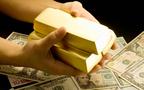 お金を引き寄せるために知っておきたいこと【お金の引き寄せ特集1】