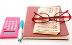 大学4年間の費用、いくら貯めると安心?(本当に得する学資保険の選び方特集1)
