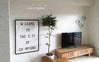 「uri's room* 心地よくて美味しい暮らし」uriさんの「暮らしのお気に入りたち」【前編】