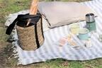 ピクニックや買い物で素敵ママに変身! 女子力高めの保冷バッグ