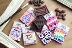 バレンタインのおしゃれなチョコレートをチェック! ばらまきチョコに差をつけよ!