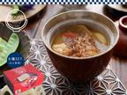 各地の伝統の味を食べ比べ! 簡単に作れるお雑煮6種類セット