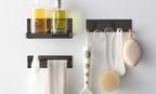バスルーム美収納アイテム5選 毎日のお風呂掃除も楽ちんに!