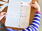 子どもの「おうち時間」を賢く管理! 子どもと使えるアイテム5選