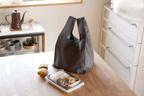 ずれにくいエコバッグが便利でかわいい! ちょっと買いから大物まで3サイズ展開も魅力