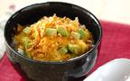 【恋に効くレシピ 速攻編】鮭アボカドの卵とじご飯