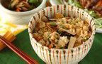 今日の献立は松茸1本をぜいたくに使った「松茸ご飯」