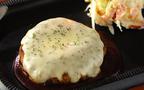 今日の献立はプラスチーズで子供も大喜び!  「とろけるチーズハンバーグ」