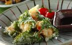 今日の献立はプリプリの食感が美味「大葉のエビ包み揚げ」